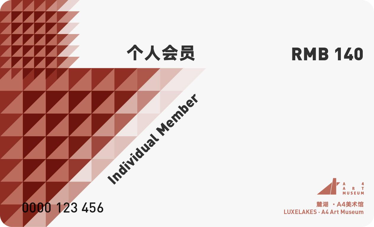 会员卡最终版-01.jpg