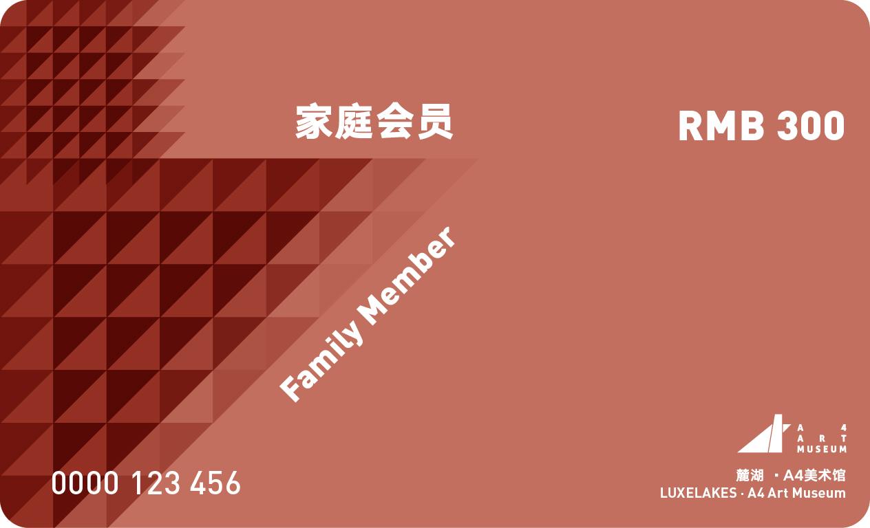 会员卡最终版-02.jpg