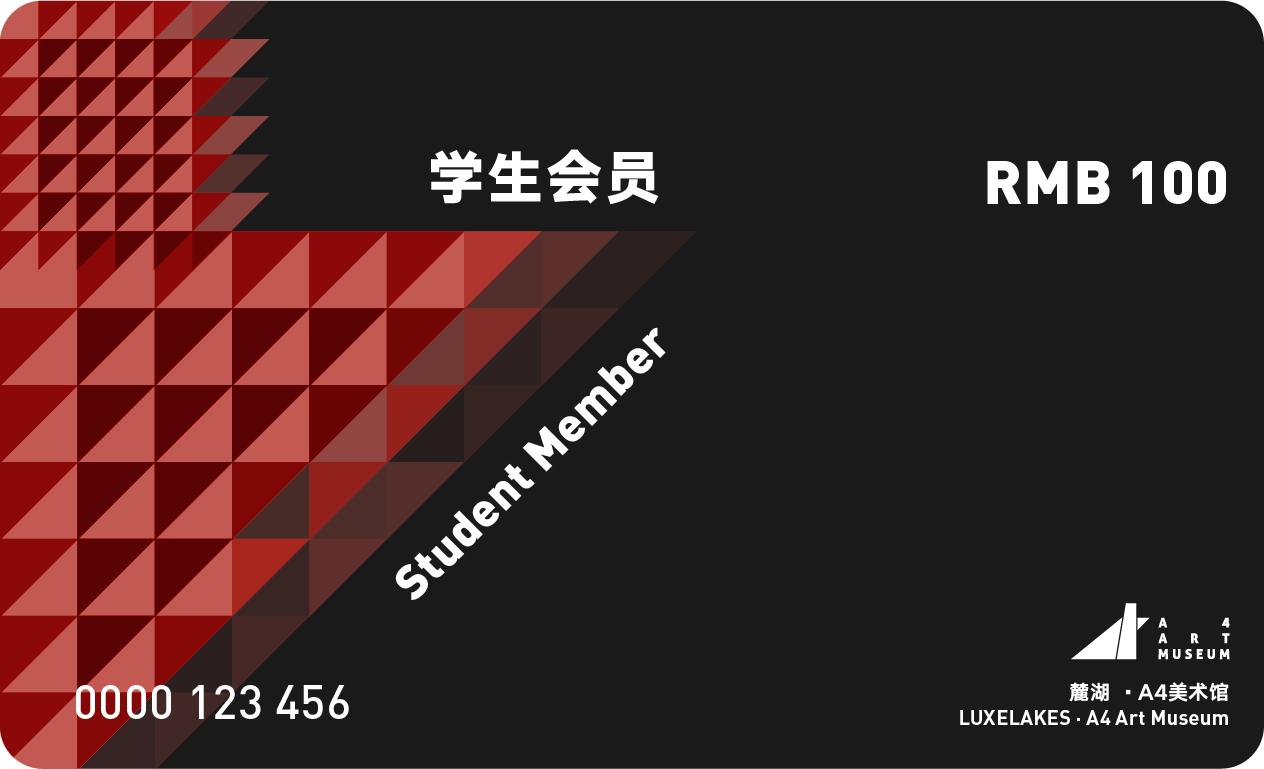 会员卡最终版-03.jpg